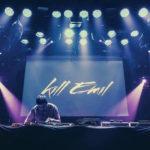 Kill Emil