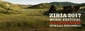 Ziria Music Festival 2017