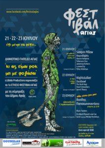 Festival Agias 2017
